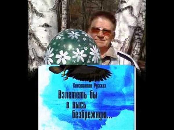 Константин Русских: Favorites