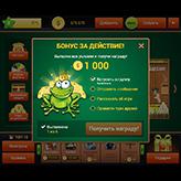 Лягушка: Игровые Автоматы