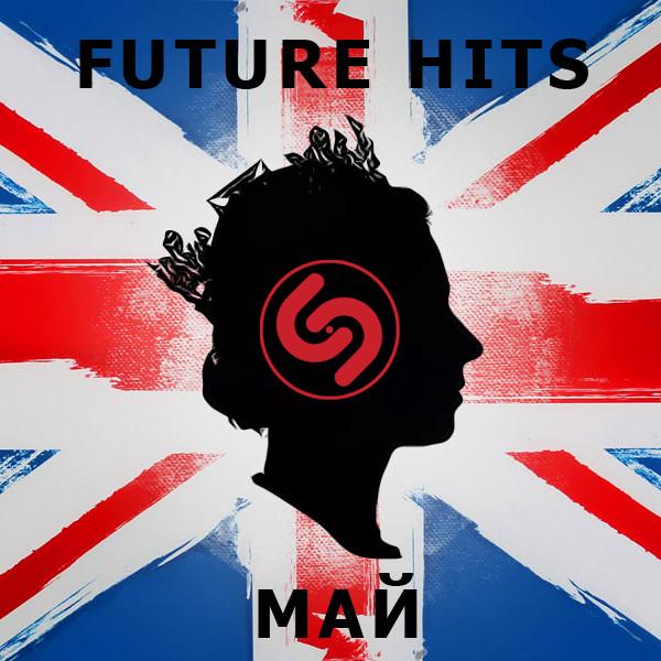 Будущие хиты UK